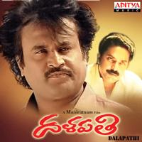 Singarala S. P. Balasubrahmanyam & K. J. Yesudas MP3