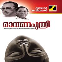 Ravanaputhri V. Madhusoodanan Nair