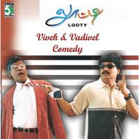 Vadivelu Kidnap Comedy 1 Vadivel, Kalpana, Sathyaraj & Roja