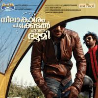 Neelakasham Rex Vijayan MP3