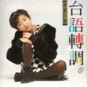 Free Download Angie Li 雙人枕頭 Mp3
