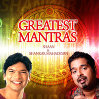 Vakratunda Mahakaya, Ganapati Beejmantra, Ganesh Gayatri Shankar Mahadevan