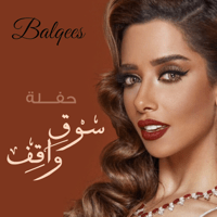 Bassak Tejy Haretna Balqees MP3