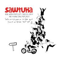 Janna (feat. Chiheb) Houwaida