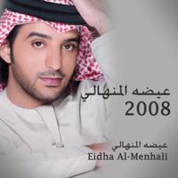 Labaik Eidha Al-Menhali