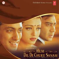Aankhon Ki Gustakhiyan Kumar Sanu & Kavita Krishnamurthy MP3