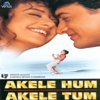 Dil Kehta Hai Kumar Sanu & Alka Yagnik MP3