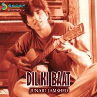 Tum Kehti Ho Junaid Jamshed MP3