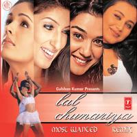 Chalo Chalein Mitwa (Remix) Udit Narayan, Kavita Subrahmanyam & Req.