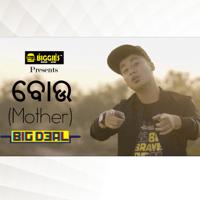 Bou Big Deal MP3