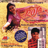Free Download A. R. Rahman Roja Mp3