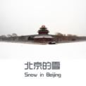 Free Download 李爽 步步驚心 Mp3