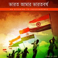 Bharat Amar Bharat Barsha Manna Dey