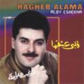 Free Download Ragheb Alama Alby Eshekha Mp3