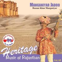 Lehariyo Hasan Khan Mangniyar MP3