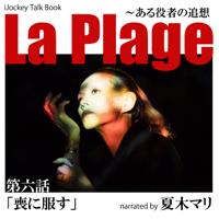 La Plage - To mourn Mari Natsuki