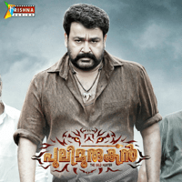 Pulimurugan (Theme Song) Gopi Sundar
