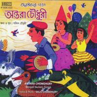 Teler Shishi Antara Chowdhury