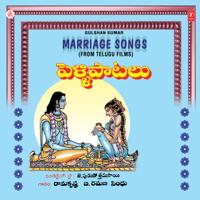 Shree Seetha Ramula Kalyanam Ramakrishna, B. Ramana & Sindhu song