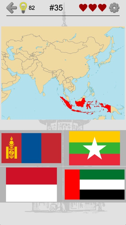 Asian Countries  Middle East - Flags and Capitals by Andrey Solovyev