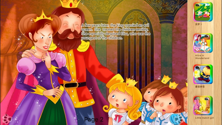 The Wild Swans Bedtime Fairy Tale iBigToy by iBigToy inc
