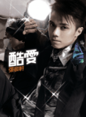Free Download Hins Cheung 酷愛 Mp3