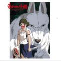 Free Download Joe Hisaishi The Legend of Ashitaka - Ending Mp3