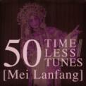 Free Download Mei Lanfang The Drunken Concubine Mp3