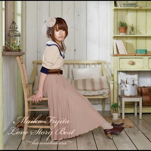 Love Story Best - 緋色の欠片 by Maiko Hujita