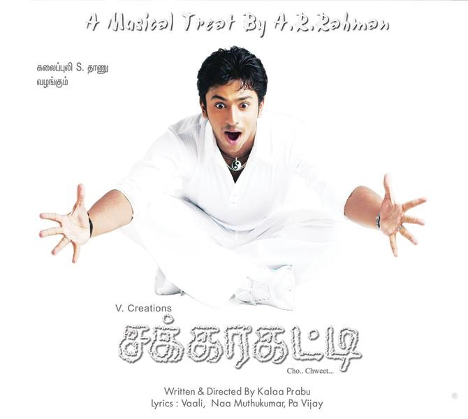 Marudaani - A. R. Rahman, Madhushree & Henry