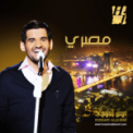 Free Download Hussain Al Jassmi Boushret Kheir Mp3