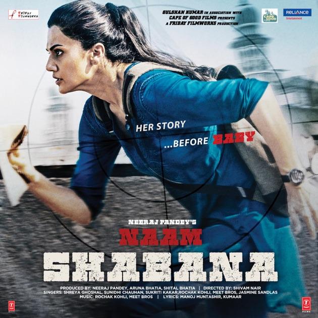 Rozana - Shreya Ghoshal