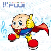 FUJISHOJI ORIGINAL - CR緋弾のアリア オリジナルサウンドトラック アートワーク