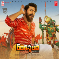 Free Download Devi Sri Prasad Rangasthalam (Original Motion Picture Soundtrack) - EP Mp3