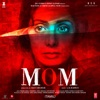 Mom (Tamil) [Original Motion Picture Soundtrack] - EP