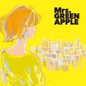 Mrs. GREEN APPLE - どこかで日は昇る - EP アートワーク