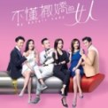 Free Download Stephanie Ho I Would Not Pout (Theme from TV Drama