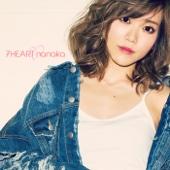 菜々香 - 7HEART - EP アートワーク