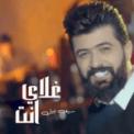 Free Download Saif Nabeel Galy Anta Mp3