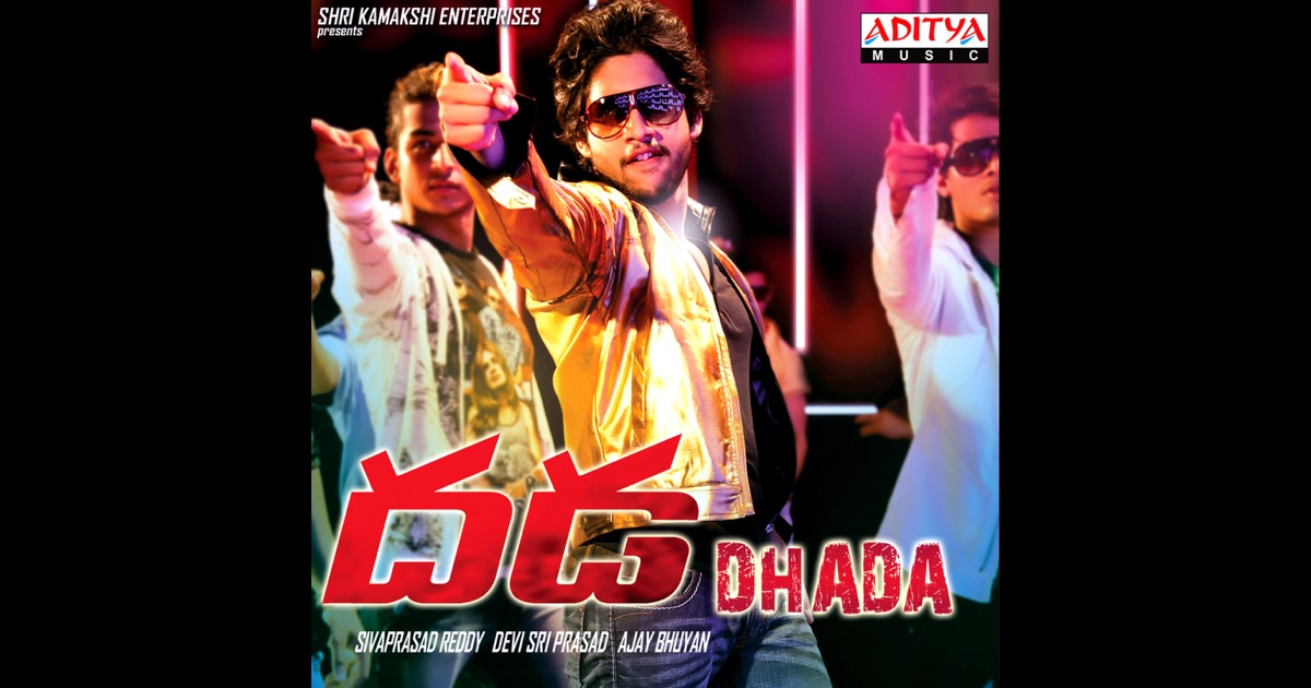 2 original motion picture soundtrack by devi sri prasad 1