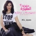 Free Download Asma Lmnawar Derti Liya Tayara Mp3