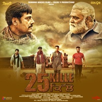 Free Download Jaidev Kumar 25 Kille (Original Motion Picture Soundtrack) - EP Mp3