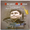 A. R. Rahman Music - Instrumental, Vol . 1