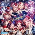 Free Download Aqours Jingle Bells ga Tomaranai Mp3