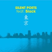 SILENT POETS - 東京 ~ NTTドコモ Style'20 (feat. 5lack) [Full Version] - EP アートワーク