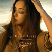 安室奈美恵 - Dear Diary アートワーク
