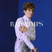 RADWIMPS - サイハテアイニ アートワーク