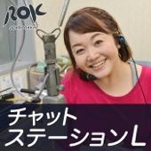 ラジオ沖縄 - チャットステーションL アートワーク
