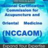 Aouatef Sliti - National Certification Commission  NCCAOM アートワーク