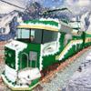 Zohaib Iftikhar - Train Simulator Rail Drive Sim アートワーク